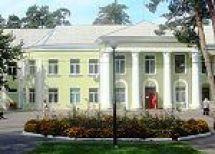 Санатории новомосковский