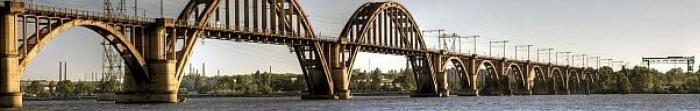 Верхньодніпровськ– центр Верхньодніпровського ройону, місто, яке розташоване на півночі Дніпропетровської області. 1780 р. – засновано слободу Григорівку (Новогригорівку) (сучасне місто Верхньодніпровськ. Тож саме цей рік взято за офіц. Фото  3