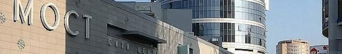 Верхньодніпровськ– центр Верхньодніпровського ройону, місто, яке розташоване на півночі Дніпропетровської області. 1780 р. – засновано слободу Григорівку (Новогригорівку) (сучасне місто Верхньодніпровськ. Тож саме цей рік взято за офіц. Фото  2