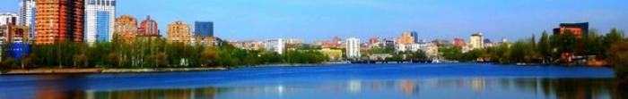 Донецкая область - областной центр Украины. По состоянию на начало 2012 года население области составляло 4389056 жителей. Область находится в пределах Донецкого кряжа, который расположен на юго-востоке Украины. Область граничит с Запорожской и Дне�. Фото  3