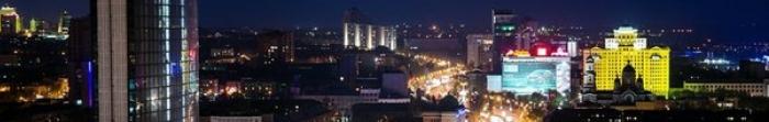Донецкая область - областной центр Украины. По состоянию на начало 2012 года население области составляло 4389056 жителей. Область находится в пределах Донецкого кряжа, который расположен на юго-востоке Украины. Область граничит с Запорожской и Дне�. Фото  2