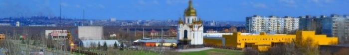 Вольнянск - город в Запорожской области. Расположен на пивночному-востоке области, в 18 км. от Запорожья.  Вольнянск был основан 1840, а статус города Вольнянск получил в 1966 году. Население города по данным на 2011 год составляет 15901 чел. Площадь горо�. Фото  3