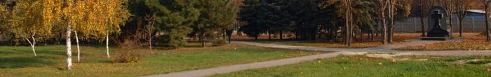 Луганська область знаходиться на Сході України, межує зРосійською Федерацією, за що її називають східними воротами України.Луганська область утворена 3 червня 1938 року, до 1990 року називалась Ворошиловградська область.  В часи Київської Русі б�. Фото  6