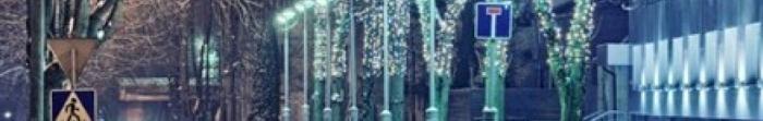 Нетешин город в Хмельницкой области Украины. Город лежит на реке Горынь, на северо-западе Украины и граничит с Ровенской областью.  Это одно из самых молодых городов в Украине. Хотя первое упоминание о городе датируется 1542 годом, свой статус Не. Фото  5