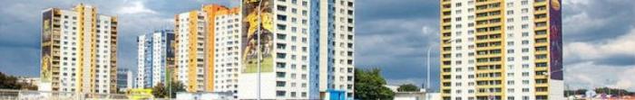 Харьковская область была образована 27 февраля 1932 года. Площадь области составляет 31,4 тыс. км ². Численность населения достигает 3 млн. человек. Крупнейшими по численности населения городами области являются Харьков, Лозовая, Изюм, Чугуев.  К�. Фото  1