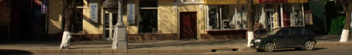 Місто Вінниця - обласний центр Вінницької області розкинулося на берегах Південного Бугу. Площа міста налічує 60,94 кв.км., населення приблизно 365 тис. чол., перша згадка про Вінницю датується 1363 роком. Клімат у місті помірний, що характеризується в. Фото  3
