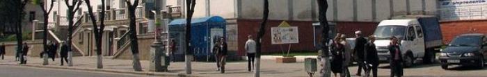 Місто Вінниця - обласний центр Вінницької області розкинулося на берегах Південного Бугу. Площа міста налічує 60,94 кв.км., населення приблизно 365 тис. чол., перша згадка про Вінницю датується 1363 роком. Клімат у місті помірний, що характеризується в. Фото  2