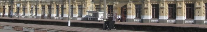 Jmerinka - miasto w Winnicy regionu, ważnym węzłem kolejowym. Pierwsza wzmianka o Zhmerinka jako wieś w prowincji Podolu pochodzi z początku 18 wieku, a status Jmerinka otrzymał w 1903 roku. Obszar składa się z 18,26 metrów kwadratowych. Km., A ludność --- 40,3 tys. Klimat jest umiarkowany kontynentalny o łagodnych zimach i stosunkowo ciepłe.  Dzisiaj Jmerinka - jest nie tylko duży węzeł kolejowy, ale również. Photo  2