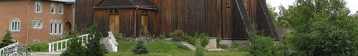 Ковель - древнее украинское город на Волыни, районный центр Ковельского района, находящегося на берегу реки Туре. Общая площадь города 47,3 км. кв., общая численность населения составляет 68 904 жителей по состоянию на 1 июля 2012 года. Первое упоминани. Фото  1