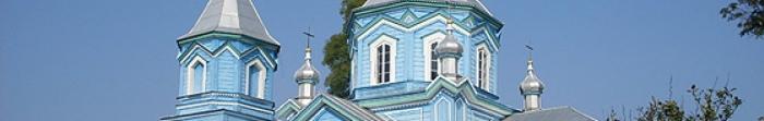 Vladimir-Wołyń - ukraińska starożytne miasto w Wołyniu, położony nad brzegiem Meadows River. Jego powierzchnia wynosi 16.05 km. kwadrat., całkowita populacja 38.800 mieszkańców z dniem 1 stycznia 2012 roku. Pierwsza pisemna wzmianka o Vladimir Wołynia pochodzi z roku 988. Klimat jest umiarkowany kontynentalny z relatywnie łagodnym zimy, a lata stosunkowo umiarkowany i wilgotny, o średniej temperaturze powietrza 7,4 ° C. Photo  2