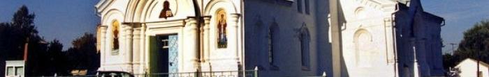 Город Радомышль (древнее название - Мичеськ) - один из древнейших городов на территории Украины. Земли, за археологическими исследованиями, было заселено еще 35 - 30 тыс. лет назад. Город упоминается впервые в Ипатьевской летописи 1150 г. В XIV в. был пе�. Фото  3