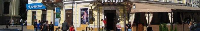 Івано-Франківськ було засновано 1662 року магнатом А. Потоцьким. Перша назва міста – Станіслав, на честь молодшого сина засновника. У цьому ж році (1662 р.) місто отримало магдебурзьке право. Сучасну назву Івано-Франківськ отримав 9 листопада 1962 ро. Фото  2