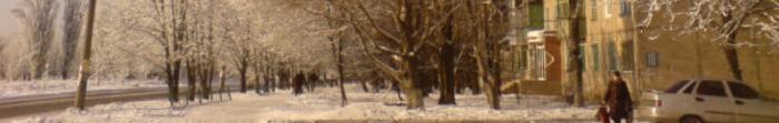 Krasnyj Łucz założona w 1895 roku, pierwotnie zwany miasta Kryndachivka do 1920. Status Krasny Luchu została przyznana w 1926 roku. Obecnie miasto ma około 84 tysięcy mieszkańców.Główną gałęzią przemysłu w mieście jest wydobywanie węgla, który potwierdził jego status jako największego centrum górnictwa węgla kamiennego w okolicy.  Największym i najciekawszym ośrodkiem kulturalnym jest pomnik. Photo  1