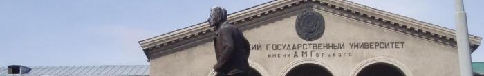 Місто Свердловськ утворене в результаті об'єднання декількох поселень (1938 р.). Назва його походить від імені російського політичного діяча Я. Свердлова. Активне заселення міста розпочалось після виявлення покладів кам'яного вугілля. Нас�. Фото  4