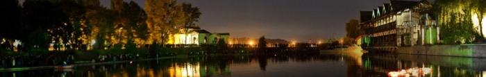 Черновцы является административным центром Черновицкой области и политическим, культурным и религиозным центром Буковины, находятся на юго-западе Украины за 40 км от границы с Румынией. Первое упоминание о городе датируется 1408 годом, хотя стар. Фото  4