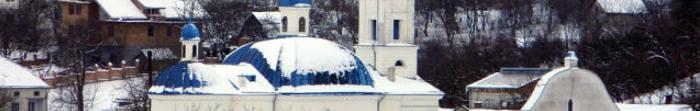 Пропонуємо вам разом з нами обрати для себе правильний відпочинок біля Львова. До ваших послуг туристичні об'єкти з прилеглих до Львова районів. Відпочинок за Львовом разом із нашим туристичним порталом - це незабутнє враження та комфортний �. Фото  1