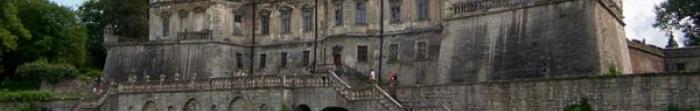 Podkamień - małe miasto Brodivskoho powiat, województwo Lwów. Położony na malowniczym wzgórzu. South of Podkamieniu wznosi nici horbohirne Podolski, popularnie nazywany Towtry Medobory. Jest domem dla 2.128 osób. Obszar wsi jest 3.57 km. kwadrat. Może to zostać osiągnięte drogowego i kolejowego w ramach regionalnego centrum, miasto Brody, który znajduje się 25 km od hotelu. od Podkamieniu.  Pierw. Photo  1