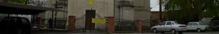 Буский район - район в Львовской области. Расположен в северо-восточном направлении от Львова. Население района составляет 46 386 человек. Площадь - 856 км. кв. Через район проходит современная автострада Киев-Чоп.  Впервые районный центр Буского р. Фото  3