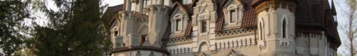 Село Скала-Подольская был основан 28 марта 1210. Через город протекает река Збруч. На сегодняшний день здесь проживает 4700 лиц.  С первой половины XIV в. здесь был оборонительный деревянно-земляной замок. Так как в XVI в. были частыми нападения татар, �. Фото  1